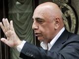 Адриано Галлиани: «Милан» не планирует приобретать Тевеса»