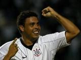 Роналдо забил первый гол за четыре месяца