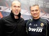 Новым спортивным директором «Реала» будет Зидан