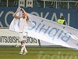 «Динамо» — болельщикам: «Спасибо за верность!»