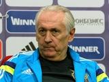 Михаил ФОМЕНКО: «Уже надо приступать к подготовке к финальной части»
