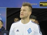 СМИ: «Эвертон» на следующей неделе подпишет Ярмоленко за 30 млн евро