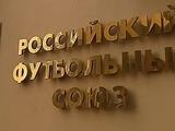 В России начнут «расследование» употребления допинга в футболе