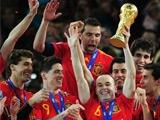 Победу Испании на ЧМ-2010 увековечат на монетах номиналом 10 и 20 евро