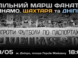 Вспомнить все или Wild, Wild Ukraine