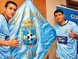 «Динамо» подтвердило аренду Суареса в «Блуминг»