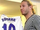 Воронин представлен в качестве игрока «Динамо» (ФОТО)
