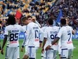 «Динамо» с «Туном» сыграет в белой форме