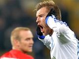 Лига Европы: «Динамо» уверенно обыграло «Тун»