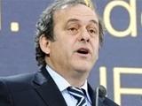 Президент УЕФА определил главные задачи