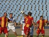 Первая лига. «Динамо-2» сыграло вничью со «Звездой»