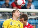 Норвегия — Украина — 0:1. Отчет о матче