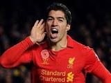 Контракт Суареса предусматривает возможность продажи игрока в европейский топ-клуб