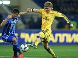 «Динамо» обыграло «Металлист» и вышло в полуфинал Кубка Украины (ВИДЕО)