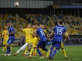 Украина – Исландия – 1:1. Приобретенная потеря