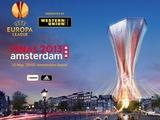 Лига Европы: все билеты на финал уже проданы