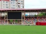 Официально. Матч Кубка Украины «Нива» — «Арсенал» не состоится