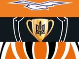 Соперник «Динамо» в полуфинале Кубка Украины станет известен 2 марта