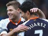 Джеррард считает, что Суаресу не стоит переходить в «Арсенал»