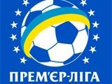 Премьер-лига штрафует украинские клубы почти на 300 тыс.грн.