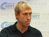 Александр Косырин: «Динамо» будет атаковать, а «Черноморец» — обороняться»