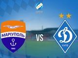 Источник: матч «Мариуполь» — «Динамо» может быть перенесен на сентябрь