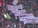 Фанаты «Спартака» устроили акцию против Карпина