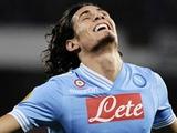 «Ювентус» предлагает за Кавани 30 миллионов евро и игрока на выбор