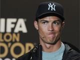 «Реал» намерен поднять зарплату Роналду в полтора раза