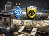 «Динамо» — АЕК — 0:0. ВИДЕОобзор матча