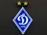 В Контрольно-дисциплинарный комитет Федерации футбола Украины
