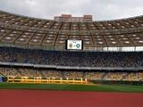 Матч Украина – Германия — начало Евро-2012