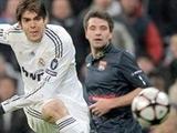 «Реал» — «Лион» — 1:1. После матча