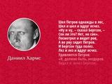 Артем Франков: «Против прямой, бесстыдной и легко опровергаемой лжи»