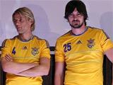 Представлена форма сборной Украины для Евро-2012 (+ФОТОрепортаж)