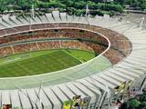 В Бразилии открыт второй стадион ЧМ-2014