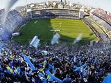 Перу просит ФИФА перенести матч с Аргентиной на другой стадион по соображениям безопасности