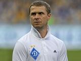 Сергей РЕБРОВ: «Я рад, что сейчас в составе «Динамо» много молодых футболистов»