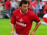 Валерий Шмаров: «Гол в ворота киевского «Динамо» ничего в моей жизни не изменил»