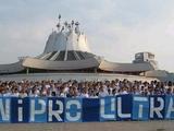 «Ультрас» «Днепра»: «Нынешняя ФФУ – это сборище дармоедов, непрофессионалов и предателей»