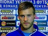 Андрей Ярмоленко: «Любой футболист мечтает играть в топ-клубе. Я — не исключение»