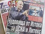 Болгарская пресса о матчах «Литекс» — «Динамо»