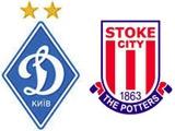 «Динамо» — «Сток Сити»: стартовые составы команд