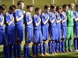«Шахтер» продемонстрировал «уважение» к сборной Украины
