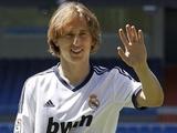Модрич: «Хочу завершить карьеру в «Реале»
