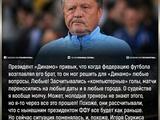 Суркис — Маркевич