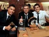 Моуринью хотел назначить капитаном «Реала» Роналду