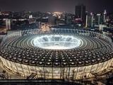 Официально: матч Украина — Хорватия состоится в Киеве
