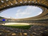 Официально. Финал Кубка Украины пройдет на «Олимпийском»
