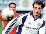 Георгий ПЕЕВ: «Никогда не перестану гордиться тем, что играл в таком великом клубе, как «Динамо»